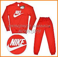 Спортивные костюмы Nike подростковые | интернет магазин костюмов