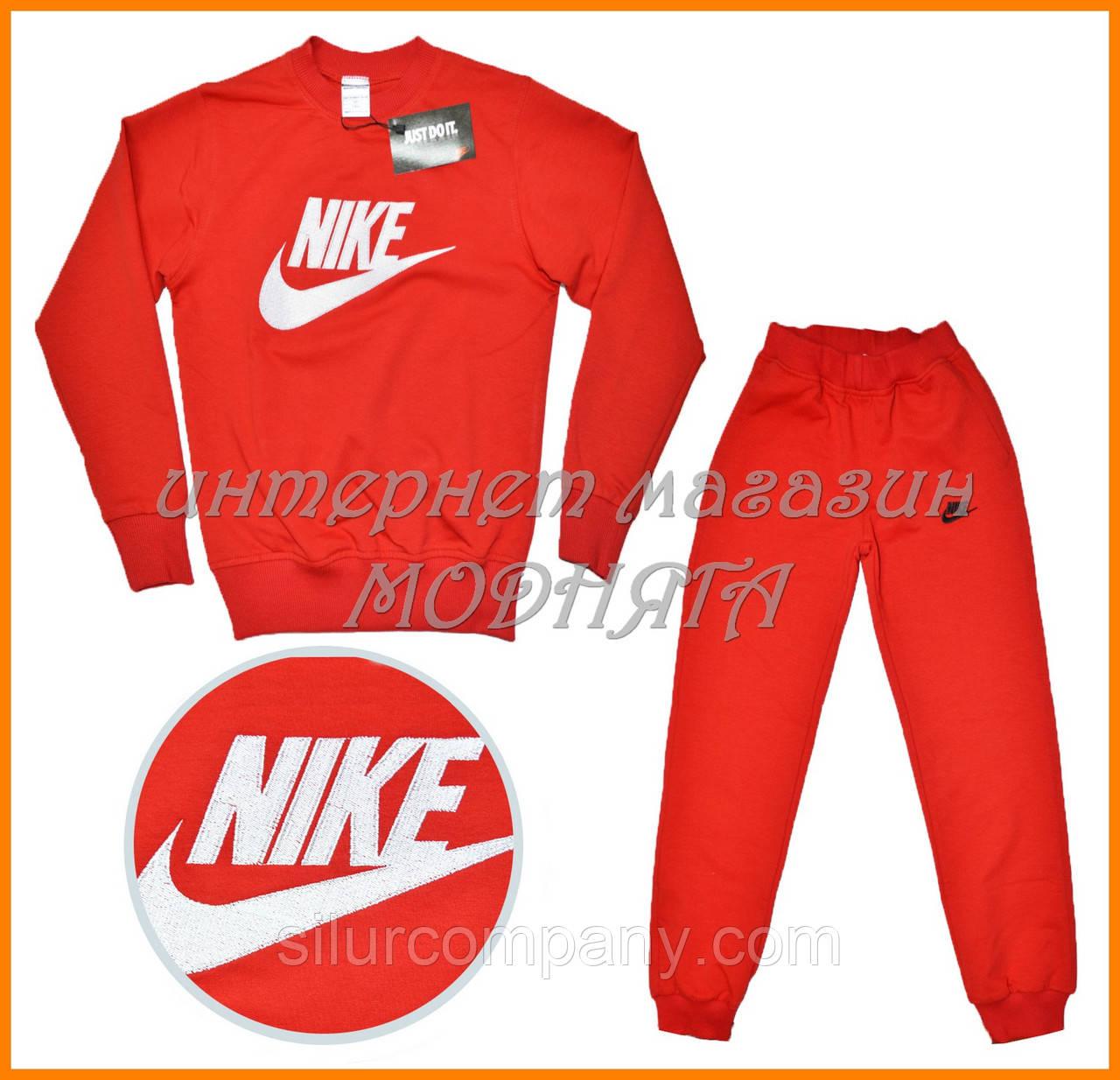 Спортивный костюм nike женский доставка