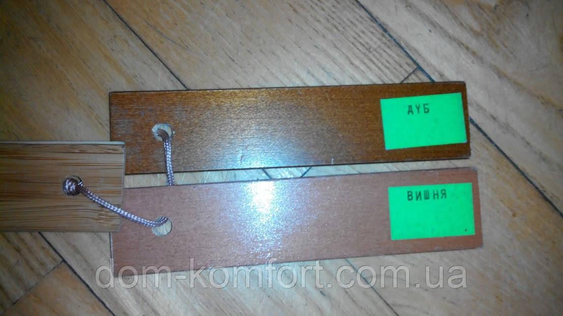 Жалюзи деревянные 25мм по лучшей цене 2 оттенки(дуб,вишня)