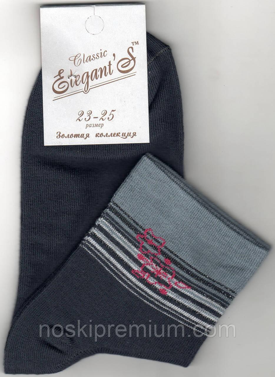 Носки женские демисезонные х/б Элегант, 23-25 размер, 01552