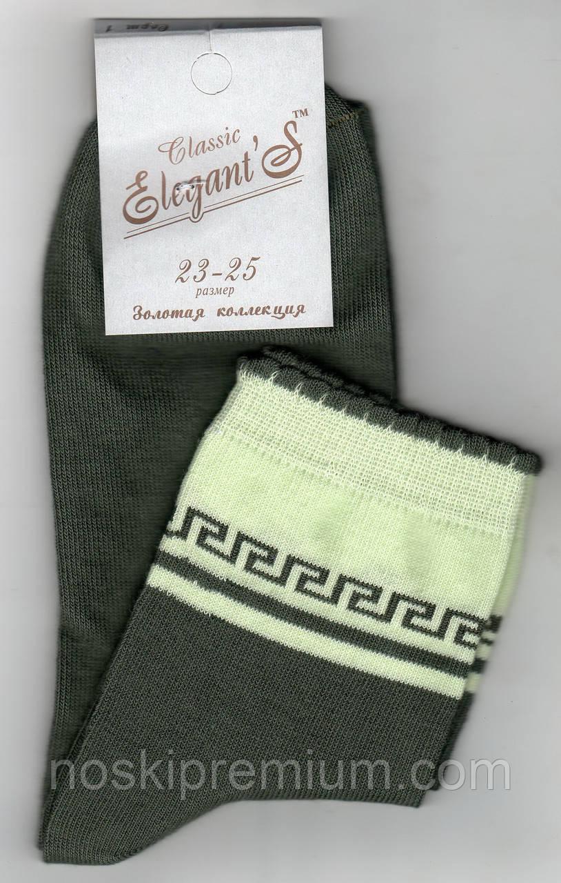 Носки женские демисезонные х/б Элегант, 23-25 размер, 01554