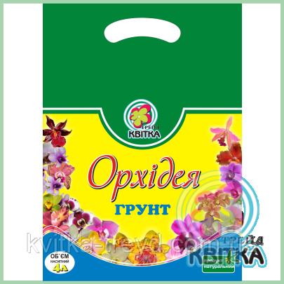 Грунт для орхидей 2,5л