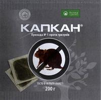 Капкан, 200 г (Тісто в фільтр пакеті)
