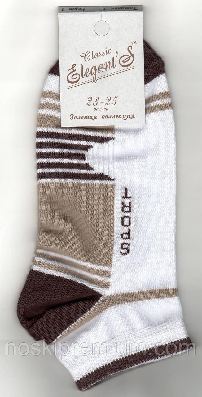 Носки женские демисезонные х/б Элегант, 23-25 размер, 01556