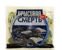 Крысиная смерть №1, 100 г