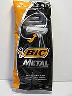 Станок для бритья мужской одноразовый BiC Metal 5 шт. бик металл Оригинал