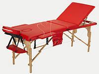 Массажный стол BodyFit  3 сегментный