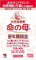 Мать Жизни натуральный препарат для поддержания  женского организма Kobayashi Seiyaku (840 капсул на 70 дней)