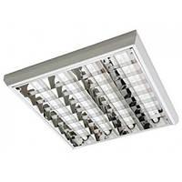 Светильник растровой накладной Lumen Lighting 4 х 18 Вт 600 х 600