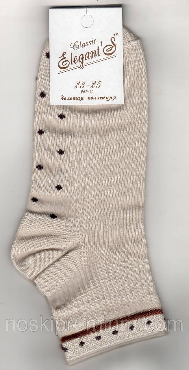Носки женские демисезонные х/б Элегант, 23-25 размер, 01557