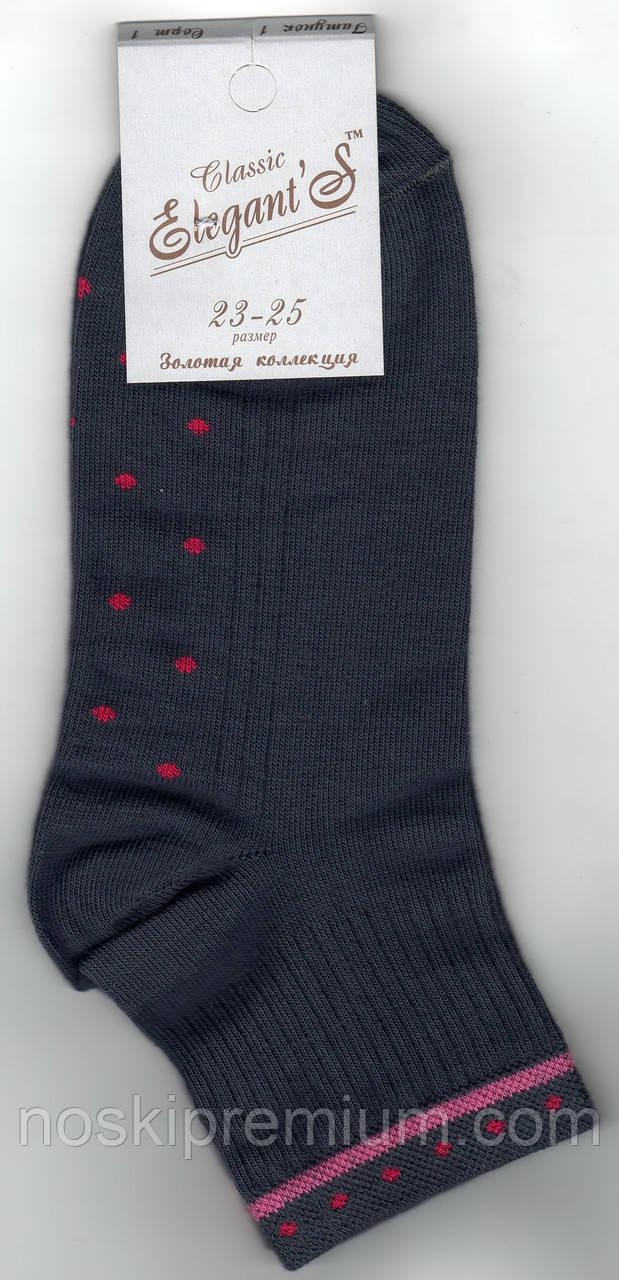 Носки женские демисезонные х/б Элегант, 23-25 размер, 01558