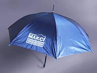 Зонт рекламный
