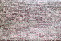 Крафт-бумага подарочная (для цветов) Красные слова на буром фоне 10 м/рулон