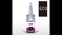 Пигмент для глаз E03 (Средне черный. Для блондинок) 10 мл