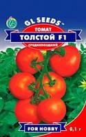 Семена томата Толстой F1  0,1 г