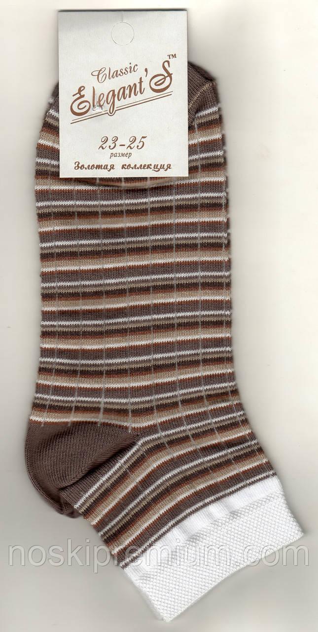 Носки женские демисезонные х/б Элегант, 23-25 размер, 01560