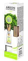 Areon Нome Perfume Sticks 85 ml Patchouli Lavender Vanilla (Пачули Лаванда Ваниль)