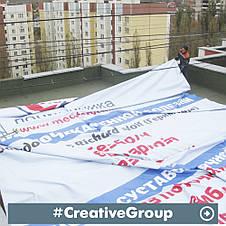 Печать баннеров, фото 2