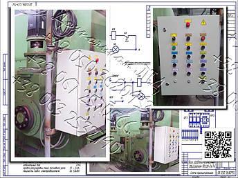 Я5128, РУСМ5128 нереверсивный трехфидерный  ящик управления  электродвигателями, фото 2