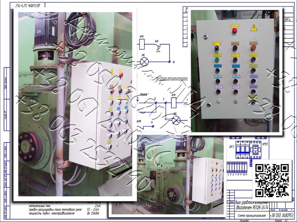 Я5128, РУСМ5128 нереверсивный трехфидерный  ящик управления  электродвигателями