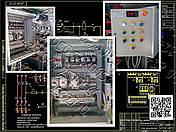 Я5128, РУСМ5128 нереверсивный трехфидерный  ящик управления  электродвигателями, фото 3