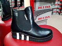 Ботинки демисезонные  Fabio Monelli. , фото 1
