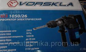 Перфоратор электрический VORSKLA ПМЗ 1050-26, фото 3
