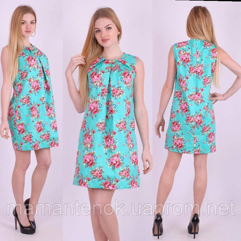 46a6c8a110d Женское платье разлетайка для беременных - Интернет-магазин