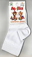 Носки детские демисезонные х/б Африка - Мисюренко, 21-23, 14 размер, рисунок 000, цвет 15