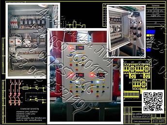 Я5129, РУСМ5129 нереверсивный  ящик управления  тремя электродвигателями, фото 2