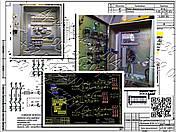 Я5129, РУСМ5129 нереверсивный  ящик управления  тремя электродвигателями, фото 3
