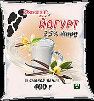 Йогурт со вкусом ванили 2,5% 400 г
