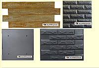 Новые Формы для производства фасадной плитки