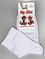 Носки детские демисезонные Мисюренко, 33-35, 22 размер