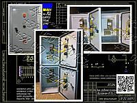 Я5130, РУСМ5130, Я5132, РУСМ5132  ящики управления нереверсивным асинхронным электродвигателем