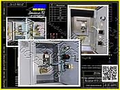 Я5130, РУСМ5130, Я5132, РУСМ5132  ящики управления нереверсивным асинхронным электродвигателем, фото 2