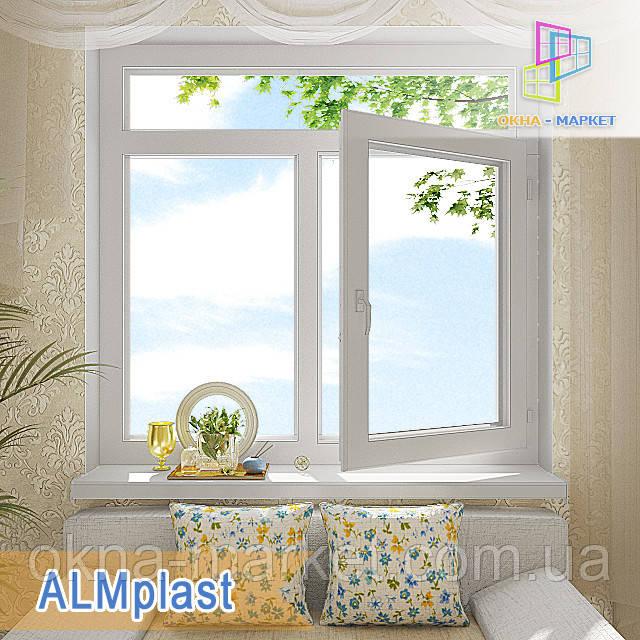 Окна с фрамугой  ALMplast  цены в компании Окна Маркет