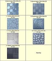 Формы для производства тротуарной плитки 300х300