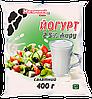 Йогурт салатный 2,5% 400 г