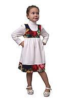 Платье  детское с длинным рукавом   М -1028  рост 122 трикотажное, фото 1