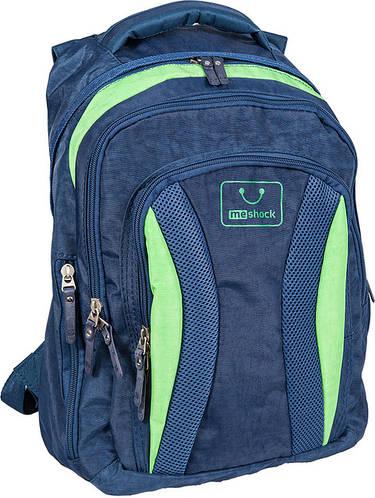 Рюкзак городской, школьный, детский объем: 29 л. Bagland 18970. Цвет в ассортименте