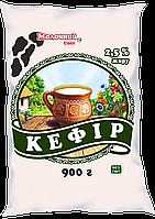Кефир 2,5% 900 г