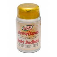 Ракта шодхак — кровеочеститель Rakta Shodhak (100tab.)