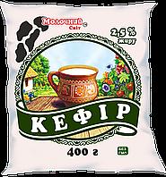 Кефир 2,5% 400 г