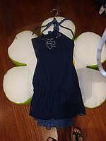 Нарядное платье-сарафан со стразами, сердцем итальянский бренд Illudia