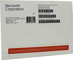 Microsoft Windows Server Std 2012 R2 x64 Russian 2CPU/2VM (P73-06174)