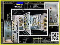 Я5131, РУСМ5131, Я5133, РУСМ5133  ящики управления нереверсивным асинхронным электродвигателем