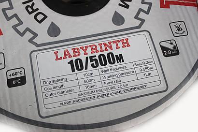 Капельная лента LABYRINTH 10см , 500м, 8 mill (щелевая лента)