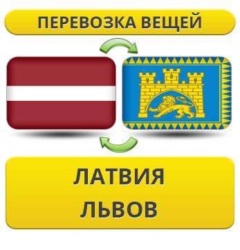 Перевозка Личных Вещей из Латвии во Львов