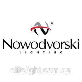 Светильники бренда Nowodvorski: вековые польские традиции